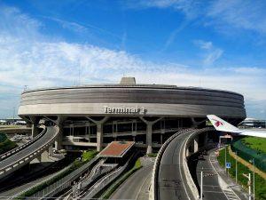 AirCab - Destinations - Aéroports - Transferts - Aéroport de Paris Charles de Gaulle - Roissy - CDG
